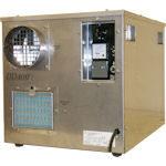 DD400 Dehumidifier for hire